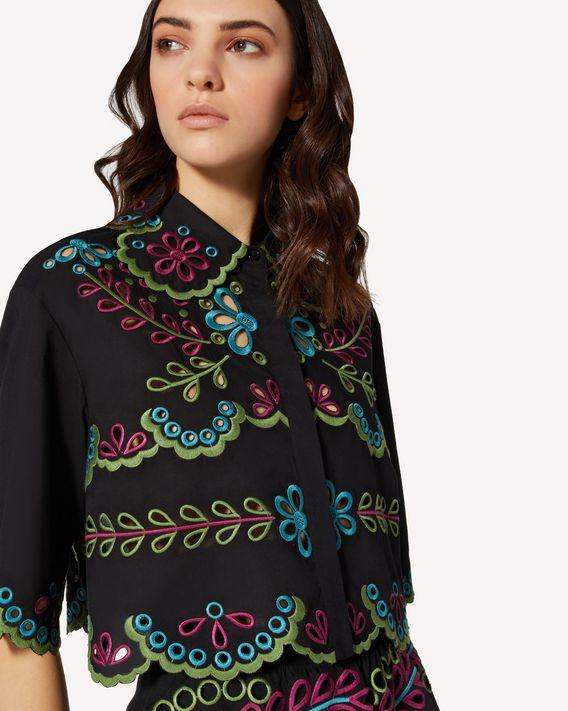 REDValentino 多色马德拉刺绣棉质巴里纱衬衫