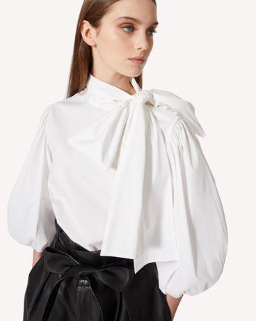 REDValentino 棉质府绸上衣