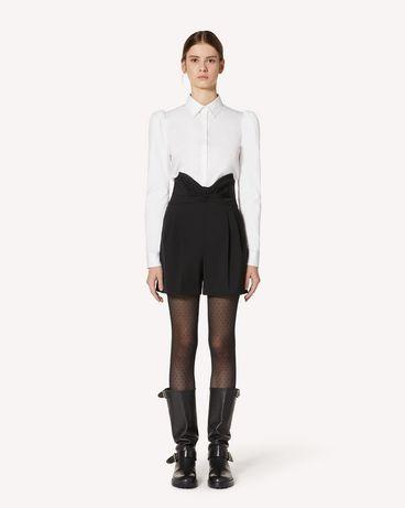 REDValentino 棉质府绸衬衫