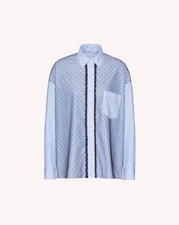 REDValentino 细点网眼薄纱条纹棉质衬衫