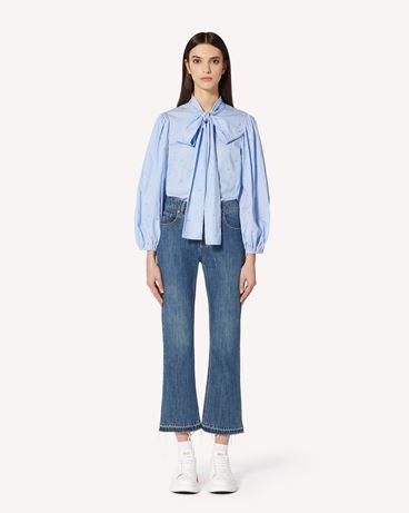 REDValentino 卢勒克斯织物刺绣条纹棉质衬衫