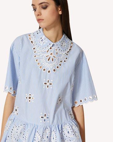 REDValentino Sangallo 刺绣条纹棉质上衣