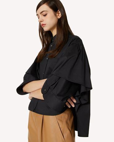 REDValentino 褶饰细节棉质府绸衬衫