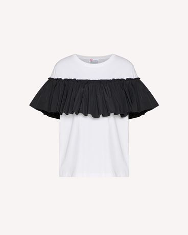 REDValentino 褶饰细节 T 恤