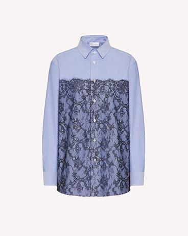 REDValentino 牛津布与蕾丝衬衫