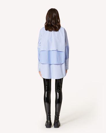 REDValentino The Black Tag - 条纹棉质衬衫