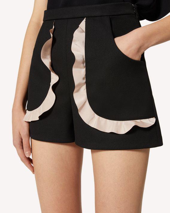 REDValentino 特别胶囊系列 褶饰细节科技巧克丁短裤