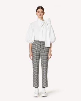 REDValentino Vichy 格纹长裤