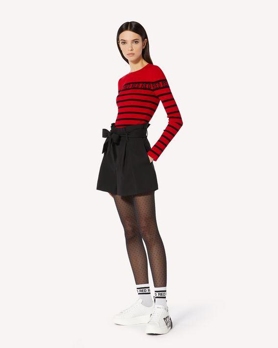 REDValentino 腰带款科技卡迪短裤