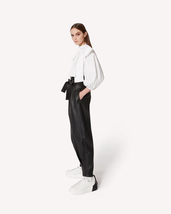 REDValentino 腰带款皮革长裤