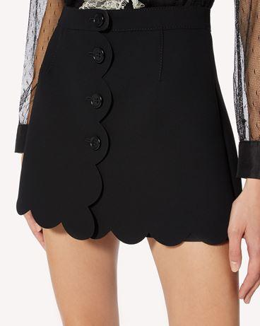 REDValentino 扇形细节 Fused tech 短裤