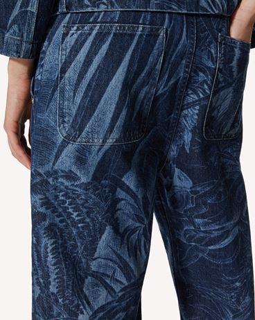 REDValentino 丛林激光印花牛仔长裤