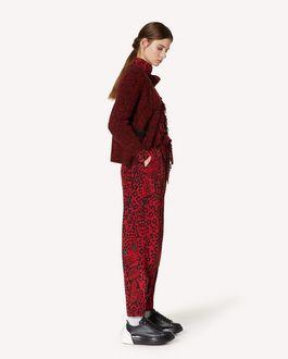 REDValentino  Red Girl 刺绣羊毛与羊驼毛混纺开衫