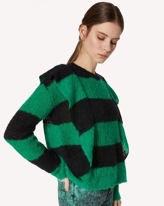 REDValentino 条纹羊驼毛与羊毛混纺毛衣