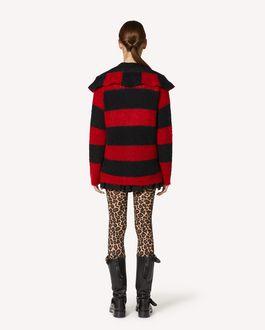REDValentino 条纹羊驼毛与羊毛混纺长款开衫