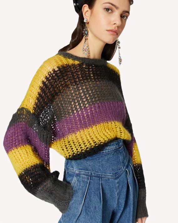 REDValentino 多色条纹马海毛混纺毛衣