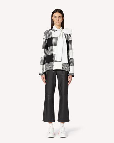 REDValentino 超大 Vichy 格纹棉质毛衣