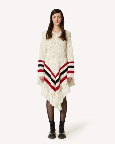 REDValentino 条纹羊毛披风