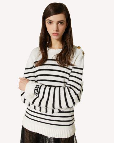 REDValentino 荷叶边细节条纹羊毛混纺毛衣