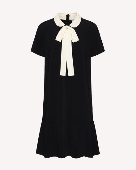 领部细节 Frisottino 连衣裙