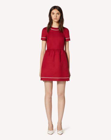 REDValentino 对比细节棉质卡迪连衣裙