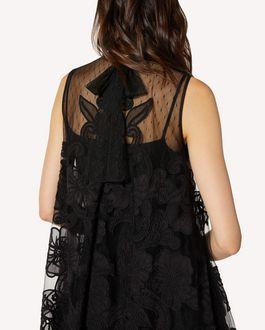 REDValentino 镂空欧根纱刺绣细点网眼薄纱连衣裙