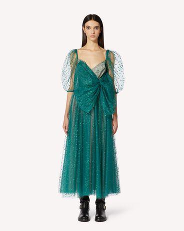 REDValentino 特别款亮片心形薄纱连衣裙