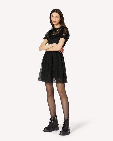 REDValentino 针织蕾丝连衣裙