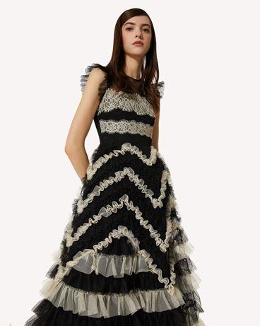REDValentino 细点网眼薄纱连衣裙配蕾丝饰带