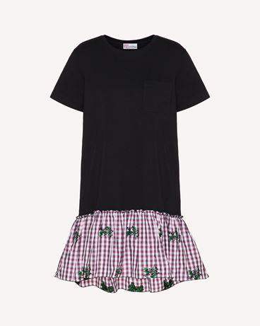 REDValentino Vichy 塔夫绸 T 恤式连衣裙