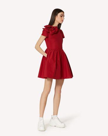 REDValentino 蝴蝶结细节棉质塔夫绸连衣裙