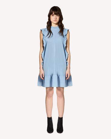 REDValentino 限定款  褶饰细节真丝连衣裙
