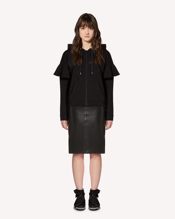 REDValentino 皮革直筒半裙