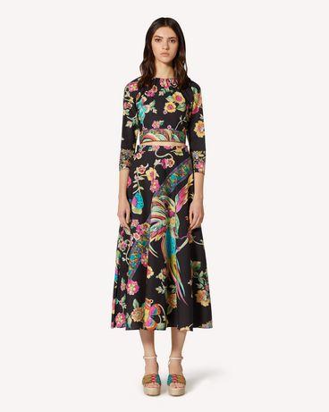 REDValentino 森林天堂鸟印纹棉质半裙
