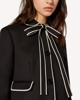REDValentino 对比细节棉质卡迪夹克