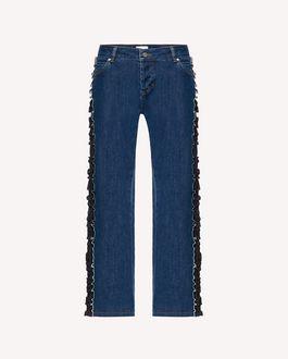 REDValentino 侧面褶饰牛仔长裤